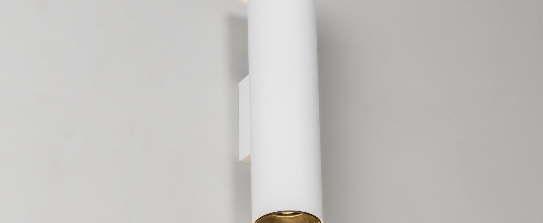 Applique murale stan blanc l6cm h22 5cm faro normal