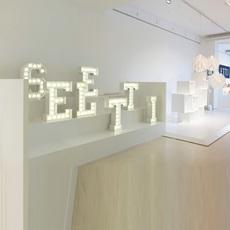 Vegaz lettre i  selab seletti 01408 i luminaire lighting design signed 16370 thumb