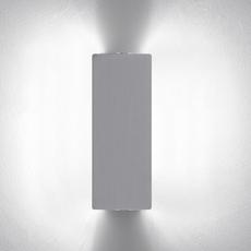Volet pivotant double charlotte perriand applique murale wall light  nemo lighting avp ewd 33  design signed 57735 thumb