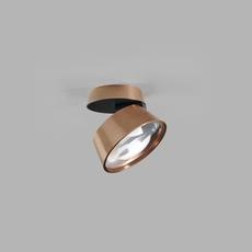 Vantage 1 nital patel applique ou plafonnier wall or ceiling light  light point 270692  design signed nedgis 96855 thumb