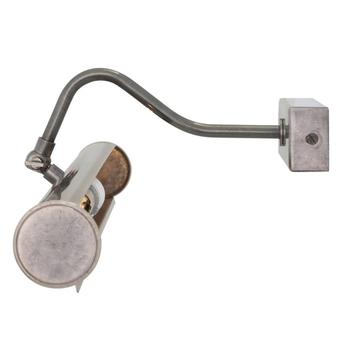 Applique pour tableaux dublin laiton argente l20cm h13cm mullan lighting normal