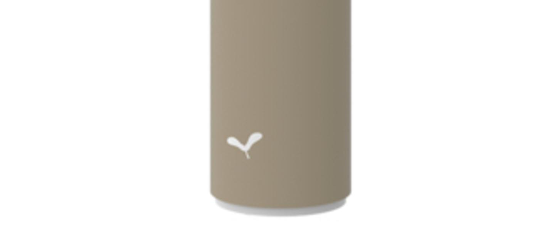 Baladeuse aplo muscade muscade ip54 3000 a 6000o11 5cm h24 5cm fermob normal