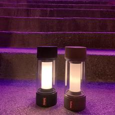 Tjoepke alex bergman baladeuse d exterieur outdoor portable lamp  fatboy 103718  design signed nedgis 78533 thumb