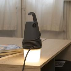 Hook oiko design office baladeuse portable lamp  faro 28369  design signed 33307 thumb