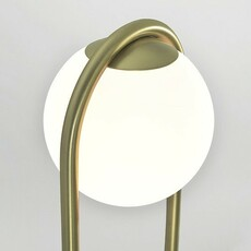 C ball f front designs lampadaire floor light  b lux 748210  design signed 100759 thumb