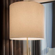 Ellis  lampadaire floor light  cvl ellis floor  design signed 53474 thumb