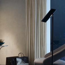 Link  lampadaire floor light  faro ref 29884  design signed 39760 thumb
