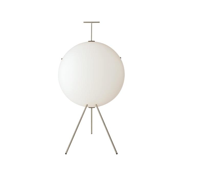Luna gio ponti lampadaire floor light  tato italia tlu410 0565  design signed nedgis 63003 product