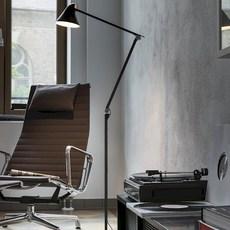 Njp studio nendo lampadaire floor light  louis poulsen 5744165138  design signed 49196 thumb