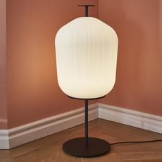 Plissee sebastian herkner lampadaire floor light  classicon plissee bronze  design signed nedgis 90981 thumb