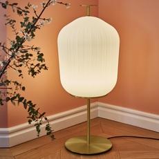 Plissee sebastian herkner lampadaire floor light  classicon plissee brass  design signed nedgis 90974 thumb
