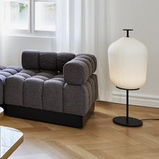 Plissee sebastian herkner lampadaire floor light  classicon plissee black  design signed nedgis 90963 thumb