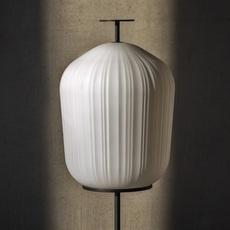 Plissee sebastian herkner lampadaire floor light  classicon plissee black  design signed nedgis 90968 thumb