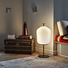 Plissee sebastian herkner lampadaire floor light  classicon plissee black  design signed nedgis 90969 thumb