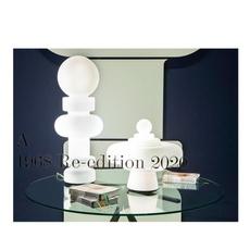 Re bobo piccoli lampadaire floor light  fontanaarte f443810100biwl  design signed nedgis 117033 thumb