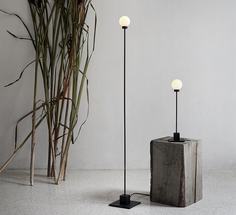 Snowball trond svendgard lampadaire floor light  northern 142  design signed nedgis 117975 product