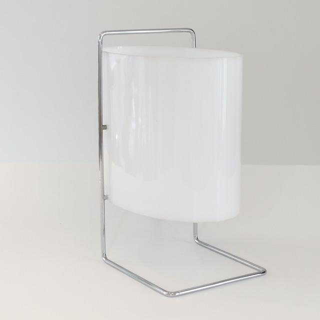 Table Lamp 1021 Chrome White L15 3cm H27 9cm Disderot Nedgis Lighting