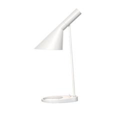 Aj arne jacobsen lampe a poser table lamp  louis poulsen 5744166056  design signed 48510 thumb
