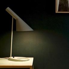 Aj arne jacobsen lampe a poser table lamp  louis poulsen 5744166056  design signed 48913 thumb