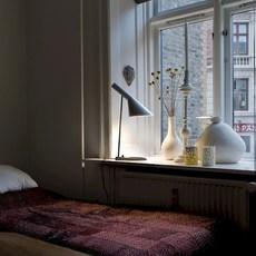 Aj arne jacobsen lampe a poser table lamp  louis poulsen 5744166056  design signed 48915 thumb