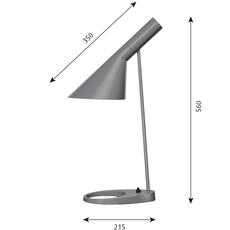 Aj arne jacobsen lampe a poser table lamp  louis poulsen 5744165688  design signed 48519 thumb