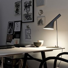 Aj arne jacobsen lampe a poser table lamp  louis poulsen 5744165688  design signed 48927 thumb