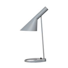 Aj arne jacobsen lampe a poser table lamp  louis poulsen 5744165675  design signed 48516 thumb