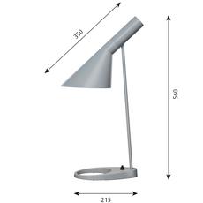 Aj arne jacobsen lampe a poser table lamp  louis poulsen 5744165675  design signed 48517 thumb