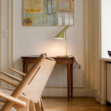 Aj arne jacobsen lampe a poser table lamp  louis poulsen 5744165633  design signed 48919 thumb