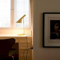 Aj arne jacobsen lampe a poser table lamp  louis poulsen 5744165633  design signed 48920 thumb
