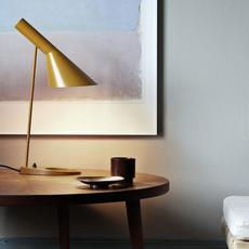 Aj arne jacobsen lampe a poser table lamp  louis poulsen 5744165633  design signed 82033 thumb