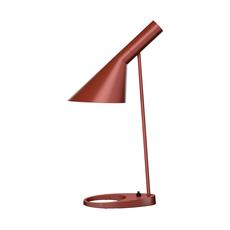 Aj arne jacobsen lampe a poser table lamp  louis poulsen 5744165646  design signed 48524 thumb