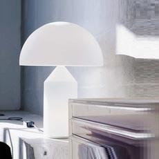 PoserAtolloBlancH70cm Nedgis À Lampe Luminaires Oluce Nn80Ovmw