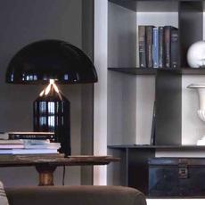 Atollo vico magistretti oluce 233 black luminaire lighting design signed 22119 thumb