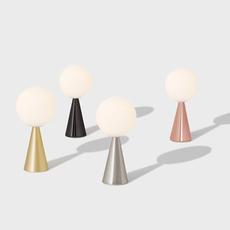 Bilia gio ponti lampe a poser table lamp  fontanaarte f247400150kbne  design signed nedgis 79044 thumb