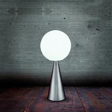 Bilia gio ponti fontanaarte 2474ns luminaire lighting design signed 16841 thumb