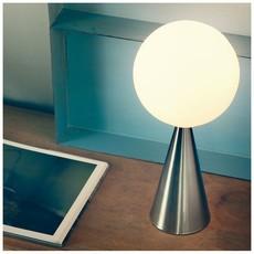 Bilia gio ponti fontanaarte 2474ns luminaire lighting design signed 16842 thumb