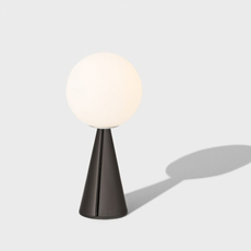 Bilia gio ponti lampe a poser table lamp  fontanaarte f247400550nene  design signed nedgis 78982 thumb