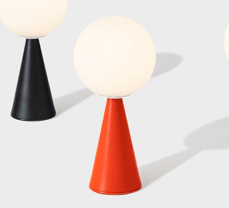 Bilia gio ponti lampe a poser table lamp  fontanaarte f247400150rone  design signed nedgis 79015 product