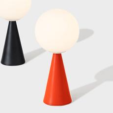 Bilia gio ponti lampe a poser table lamp  fontanaarte f247400150rone  design signed nedgis 79015 thumb