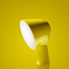 Binic ionna vautrin lampe a poser table lamp  foscarini 200001 55  design signed nedgis 91149 thumb