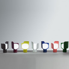 Blom andreas engesvik lampe a poser table lamp  fontana arte 4253g2  design signed 50289 thumb