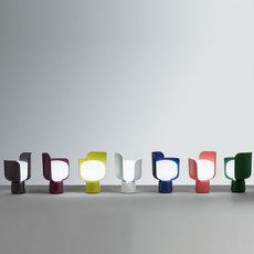 Blom andreas engesvik lampe a poser table lamp  fontana arte 4253vi  design signed 50293 thumb