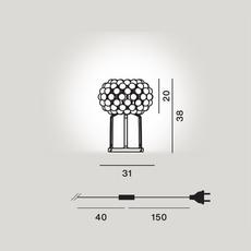 Caboche plus patricia urquiola lampe a poser table lamp  foscarini 311021 16  design signed nedgis 109758 thumb