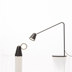 Chaplin benjamin hopf formagenda 220 10 luminaire lighting design signed 16632 thumb