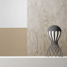 Cirrata markus jonhasson lampe a poser table lamp  oblure mjci1002  design signed 46659 thumb