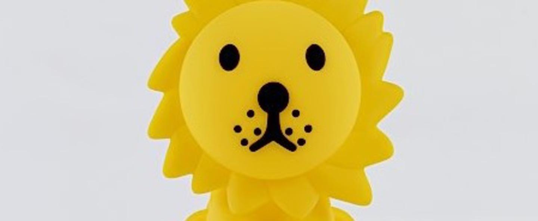 Lampe a poser enfant veilleuse first light lion jaune led 2700k 100lm l19cm h25cm mr maria normal