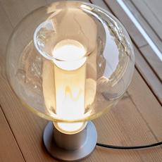 Eris m studio mayice lampe a poser table lamp  lzf eris m al 20  design signed nedgis 97283 thumb