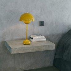 Flowerpot vp3 verne panton andtradition 20723001 luminaire lighting design signed 52405 thumb