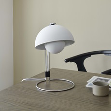 Flowerpot vp4 verner panton lampe a poser table lamp  andtradition 20733101  design signed 60854 thumb